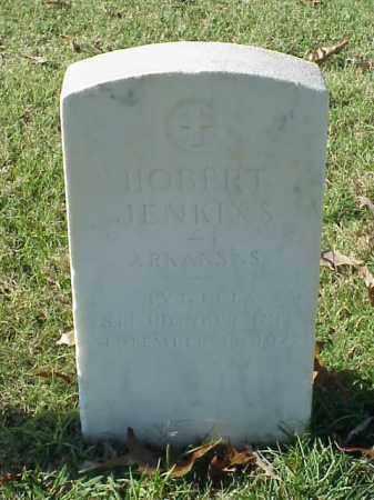 JENKINS (VETERAN WWI), HOBERT - Pulaski County, Arkansas | HOBERT JENKINS (VETERAN WWI) - Arkansas Gravestone Photos
