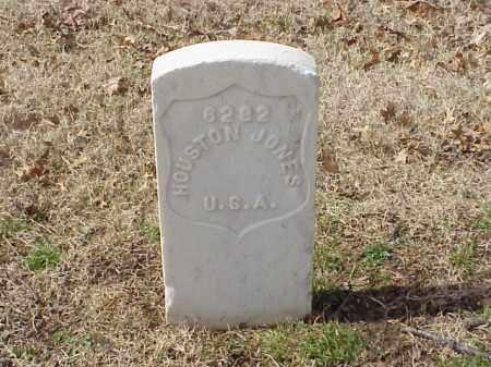 JONES (VETERAN 2 WARS), HOUSTON - Pulaski County, Arkansas   HOUSTON JONES (VETERAN 2 WARS) - Arkansas Gravestone Photos