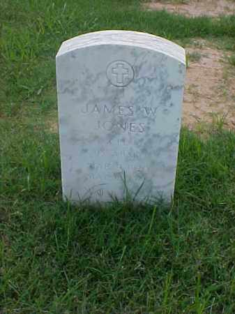 JONES (VETERAN), JAMES W - Pulaski County, Arkansas | JAMES W JONES (VETERAN) - Arkansas Gravestone Photos