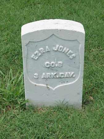 JONES (VETERAN UNION), EZRA - Pulaski County, Arkansas | EZRA JONES (VETERAN UNION) - Arkansas Gravestone Photos