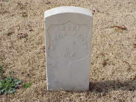 JONES (VETERAN UNION), PETER - Pulaski County, Arkansas | PETER JONES (VETERAN UNION) - Arkansas Gravestone Photos