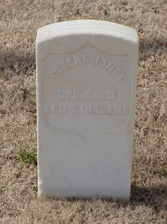JONES (VETERAN UNION), ROBERT - Pulaski County, Arkansas | ROBERT JONES (VETERAN UNION) - Arkansas Gravestone Photos