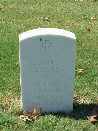 JONES (VETERAN VIET), JOHN H - Pulaski County, Arkansas | JOHN H JONES (VETERAN VIET) - Arkansas Gravestone Photos