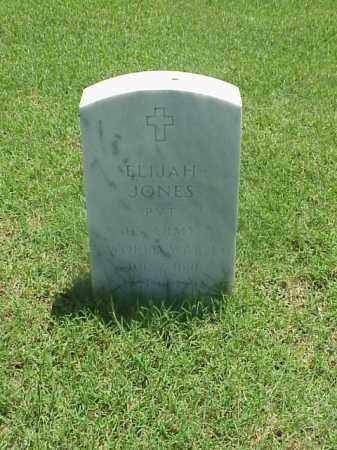 JONES (VETERAN WWI), ELIJAH - Pulaski County, Arkansas | ELIJAH JONES (VETERAN WWI) - Arkansas Gravestone Photos
