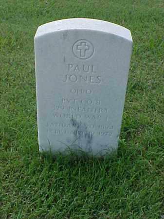 JONES (VETERAN WWI), PAUL - Pulaski County, Arkansas | PAUL JONES (VETERAN WWI) - Arkansas Gravestone Photos