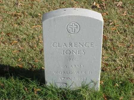 JONES (VETERAN WWII), CLARENCE - Pulaski County, Arkansas | CLARENCE JONES (VETERAN WWII) - Arkansas Gravestone Photos