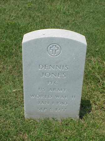 JONES (VETERAN WWII), DENNIS - Pulaski County, Arkansas | DENNIS JONES (VETERAN WWII) - Arkansas Gravestone Photos