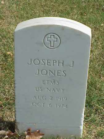 JONES (VETERAN WWII), JOSEPH J - Pulaski County, Arkansas | JOSEPH J JONES (VETERAN WWII) - Arkansas Gravestone Photos