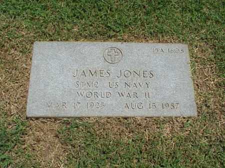 JONES (VETERAN WWII), JAMES - Pulaski County, Arkansas | JAMES JONES (VETERAN WWII) - Arkansas Gravestone Photos
