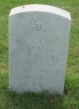 KEMP (VETERAN WWII), K C - Pulaski County, Arkansas   K C KEMP (VETERAN WWII) - Arkansas Gravestone Photos