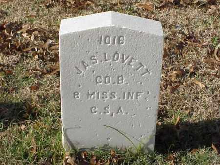 LOVETT (VETERAN CSA), JAMES - Pulaski County, Arkansas | JAMES LOVETT (VETERAN CSA) - Arkansas Gravestone Photos