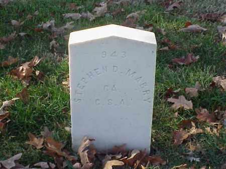 MABREY (VETERAN CSA), STEPHEN D - Pulaski County, Arkansas | STEPHEN D MABREY (VETERAN CSA) - Arkansas Gravestone Photos