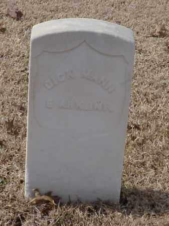 "MANN (VETERAN UNION), RICHARD ""DICK"" - Pulaski County, Arkansas   RICHARD ""DICK"" MANN (VETERAN UNION) - Arkansas Gravestone Photos"