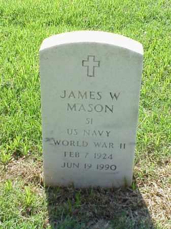 MASON (VETERAN WWII), JAMES W - Pulaski County, Arkansas   JAMES W MASON (VETERAN WWII) - Arkansas Gravestone Photos