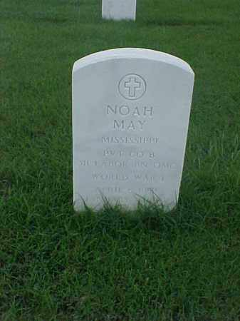 MAY (VETERAN WWI), NOAH - Pulaski County, Arkansas | NOAH MAY (VETERAN WWI) - Arkansas Gravestone Photos