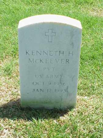MCKEEVER (VETERAN), KENNETH H - Pulaski County, Arkansas | KENNETH H MCKEEVER (VETERAN) - Arkansas Gravestone Photos