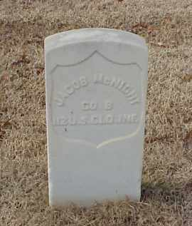 MCNIGHT (VETERAN UNION), JACOB - Pulaski County, Arkansas | JACOB MCNIGHT (VETERAN UNION) - Arkansas Gravestone Photos