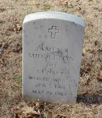 MIDDLETON (VETERAN WWII), JAMES R - Pulaski County, Arkansas | JAMES R MIDDLETON (VETERAN WWII) - Arkansas Gravestone Photos