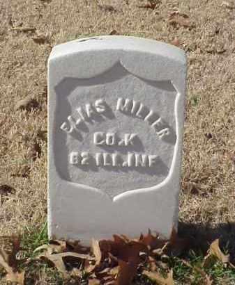 MILLER (VETERAN UNION), ELIAS - Pulaski County, Arkansas | ELIAS MILLER (VETERAN UNION) - Arkansas Gravestone Photos