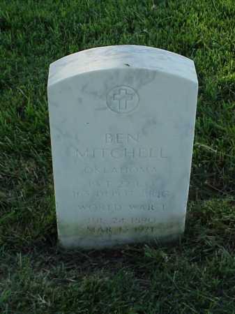 MITCHELL (VETERAN WWI), BEN - Pulaski County, Arkansas | BEN MITCHELL (VETERAN WWI) - Arkansas Gravestone Photos