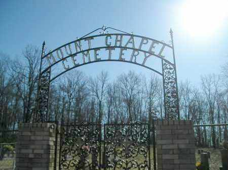 *CEMETERY ENTRANCE,  - Pulaski County, Arkansas |  *CEMETERY ENTRANCE - Arkansas Gravestone Photos