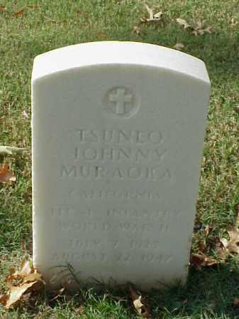 MURAOKA (VETERAN WWII), TSUNEO JOHNNY - Pulaski County, Arkansas | TSUNEO JOHNNY MURAOKA (VETERAN WWII) - Arkansas Gravestone Photos