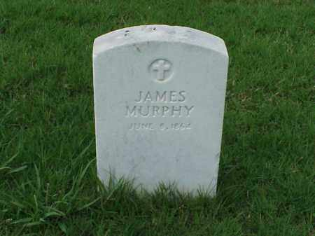 MURPHY (VETERAN UNION), JAMES - Pulaski County, Arkansas   JAMES MURPHY (VETERAN UNION) - Arkansas Gravestone Photos