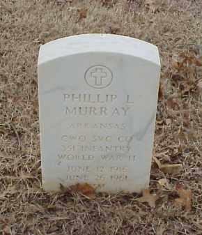 MURRAY  (VETERAN 2 WARS), PHILLIP L - Pulaski County, Arkansas   PHILLIP L MURRAY  (VETERAN 2 WARS) - Arkansas Gravestone Photos