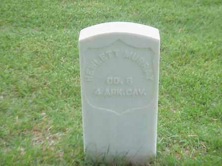 MURRAY (VETERAN UNION), HEWLETT - Pulaski County, Arkansas | HEWLETT MURRAY (VETERAN UNION) - Arkansas Gravestone Photos
