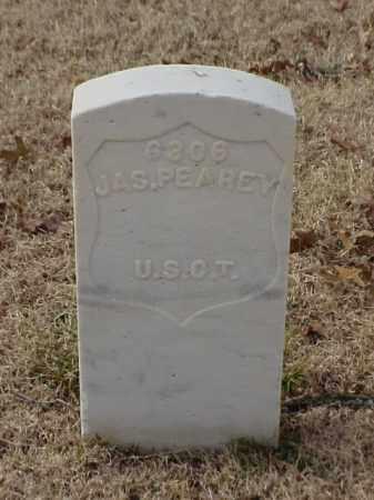 PEAREY (VETERAN UNION), JAMES - Pulaski County, Arkansas   JAMES PEAREY (VETERAN UNION) - Arkansas Gravestone Photos