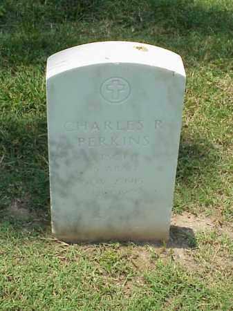 PERKINS (VETERAN WWII), CHARLES R - Pulaski County, Arkansas | CHARLES R PERKINS (VETERAN WWII) - Arkansas Gravestone Photos