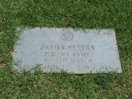 PETERS (VETERAN WWII), JAMES - Pulaski County, Arkansas | JAMES PETERS (VETERAN WWII) - Arkansas Gravestone Photos