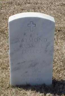 PHELPS (VETERAN 3 WARS), RAYMOND RUSSELL - Pulaski County, Arkansas | RAYMOND RUSSELL PHELPS (VETERAN 3 WARS) - Arkansas Gravestone Photos
