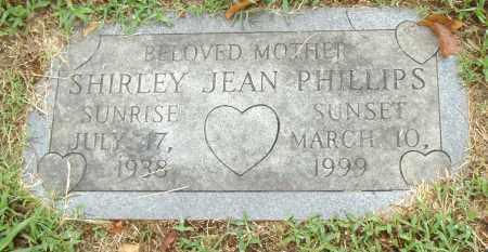 PHILLIPS, SHIRLEY JEAN - Pulaski County, Arkansas   SHIRLEY JEAN PHILLIPS - Arkansas Gravestone Photos