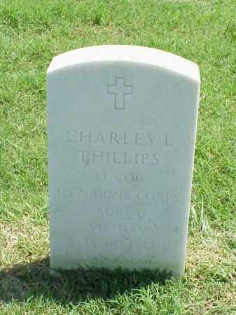 PHILLIPS (VETERAN 2 WARS), CHARLES L - Pulaski County, Arkansas | CHARLES L PHILLIPS (VETERAN 2 WARS) - Arkansas Gravestone Photos