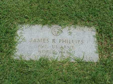 PHILLIPS (VETERAN WWII), JAMES R - Pulaski County, Arkansas | JAMES R PHILLIPS (VETERAN WWII) - Arkansas Gravestone Photos