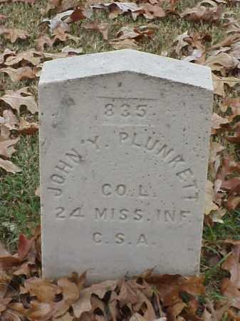 PLUNKETT (VETERAN CSA), JOHN Y - Pulaski County, Arkansas   JOHN Y PLUNKETT (VETERAN CSA) - Arkansas Gravestone Photos