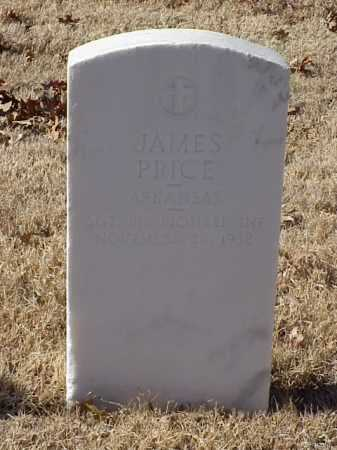 PRICE (VETERAN WWI), JAMES - Pulaski County, Arkansas | JAMES PRICE (VETERAN WWI) - Arkansas Gravestone Photos