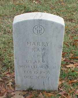 RAY (VETERAN WWII), HARRY - Pulaski County, Arkansas | HARRY RAY (VETERAN WWII) - Arkansas Gravestone Photos