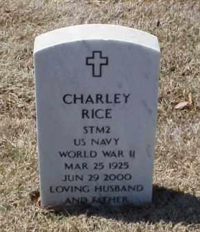 RICE (VETERAN WWII), CHARLEY - Pulaski County, Arkansas   CHARLEY RICE (VETERAN WWII) - Arkansas Gravestone Photos