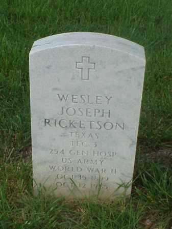 RICKETSON (VETERAN WWII), WESLEY JOSEPH - Pulaski County, Arkansas   WESLEY JOSEPH RICKETSON (VETERAN WWII) - Arkansas Gravestone Photos