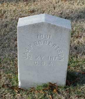 ROBERTSON (VETERAN CSA), JAMES P - Pulaski County, Arkansas   JAMES P ROBERTSON (VETERAN CSA) - Arkansas Gravestone Photos