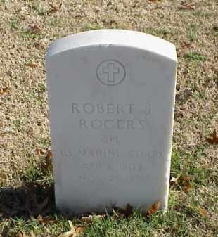 ROGERS (VETERAN), ROBERT J - Pulaski County, Arkansas | ROBERT J ROGERS (VETERAN) - Arkansas Gravestone Photos
