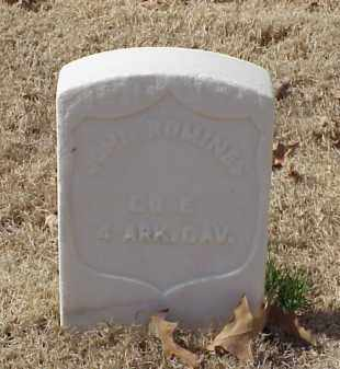 ROMINES (VETERAN UNION), JOHN - Pulaski County, Arkansas | JOHN ROMINES (VETERAN UNION) - Arkansas Gravestone Photos