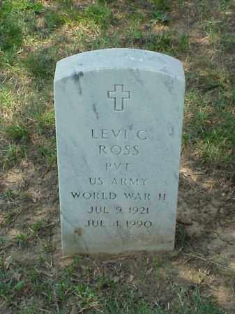 ROSS (VETERAN WWII), LEVI C - Pulaski County, Arkansas | LEVI C ROSS (VETERAN WWII) - Arkansas Gravestone Photos
