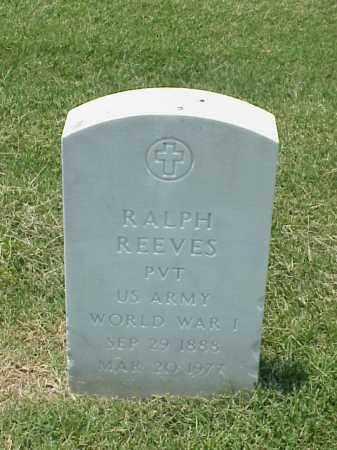 RREVES (VETERAN WWI), RALPH - Pulaski County, Arkansas   RALPH RREVES (VETERAN WWI) - Arkansas Gravestone Photos
