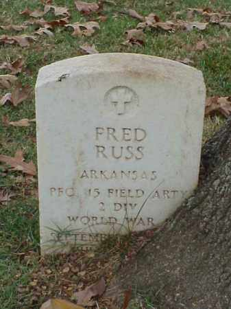 RUSS (VETERAN WWI), FRED - Pulaski County, Arkansas | FRED RUSS (VETERAN WWI) - Arkansas Gravestone Photos