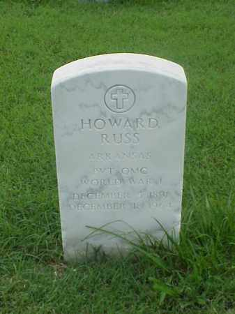 RUSS (VETERAN WWI), HOWARD - Pulaski County, Arkansas | HOWARD RUSS (VETERAN WWI) - Arkansas Gravestone Photos