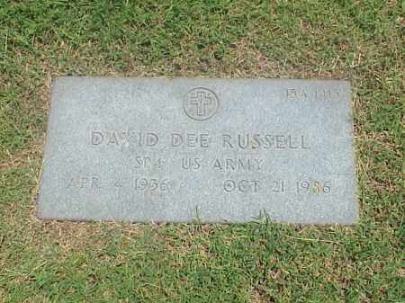 RUSSELL (VETERAN), DAVID DEE - Pulaski County, Arkansas | DAVID DEE RUSSELL (VETERAN) - Arkansas Gravestone Photos