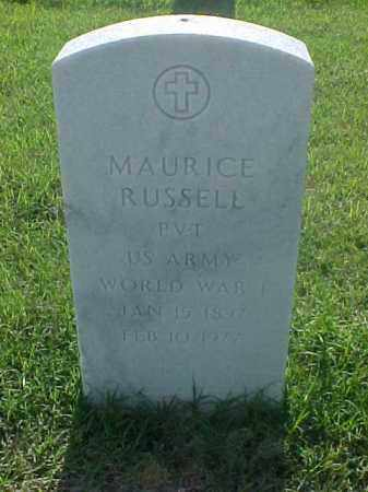 RUSSELL (VETERAN WWI), MAURICE - Pulaski County, Arkansas   MAURICE RUSSELL (VETERAN WWI) - Arkansas Gravestone Photos